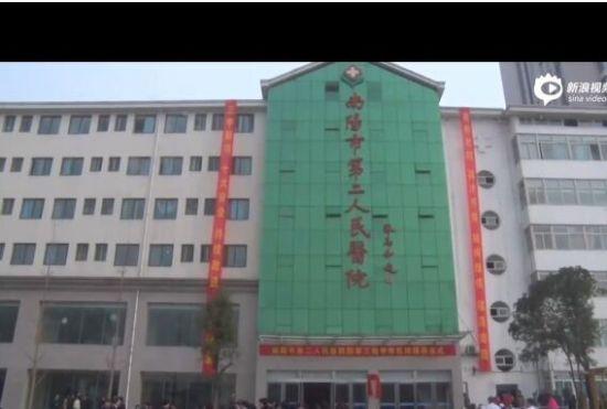 南阳二院举行晋升国家三级甲等医院揭牌仪式