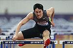 刘翔重返巅峰 上海赛刘翔12秒97问鼎冠军