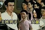 台湾教师性侵12女童千余次获刑4613年