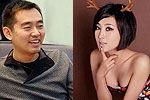 孔令辉马苏被爆十年恋情告吹 经纪人否认