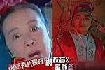 中国好声音遭恶搞 容嬷嬷主持星爷参赛