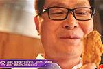湖南台高层亲自上阵拍搞笑片拉广告