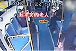 8岁女童公车上骂老人痴呆被连扇耳光