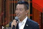 中国解说界四大至尊男声集聚《天天向上》