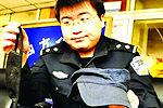 口罩男跟踪单身女性 强奸抢劫30余起
