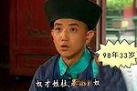 36岁少年康熙逆生长大叔李楠网络走红