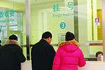 云南玉溪医院开出一分钱处方引热议