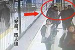 上海轨交惊险一幕 四人横穿带电铁轨