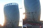 """北京一处大楼被戏称""""大肠塔"""""""