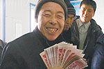 河南向困难群众发放15.1亿元红包