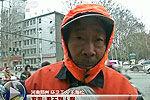 央视街采郑州老环卫工完整版