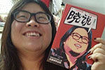 高晓松与女网友撞脸 名人相似趣事多