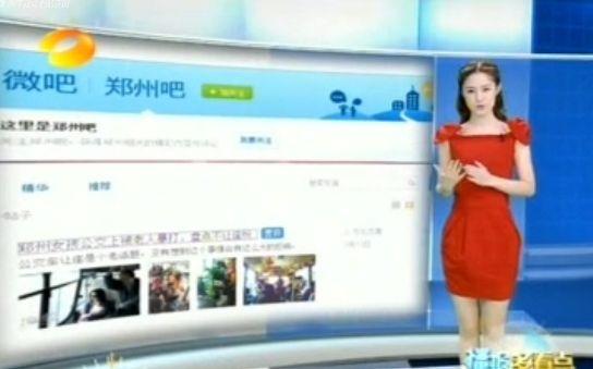 湖南卫视:女孩因公交车上没让座遭老人揪头发暴打