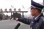 长济高速豫晋收费站3月20日起货车免收费