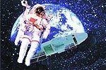 航天员太空送祝福