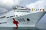 实拍中国和平方舟医院船出港赴菲医疗救助