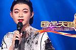 国色天香 霍尊京剧版《我是霍尊》