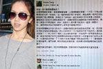 邓紫棋炮轰林宥嘉