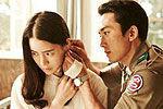 韩国演员处女作戏份火辣 被称小汤唯