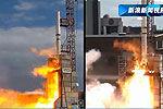 相机实拍火箭引擎底部喷火震撼瞬间