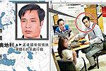 中国籍珠宝大盗偷遍9国在瑞士落网