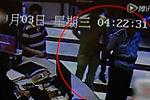 酒店员工遭顾客殴打 警察一旁淡定围观