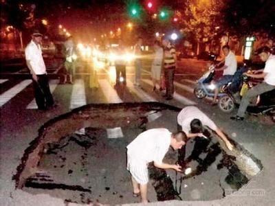 郑州三环路半年塌15次问责启动20天无结果