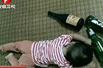 彪悍妈妈半斤白酒下肚 宝宝吃奶吃醉了