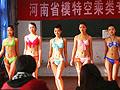 河南艺考生泳装秀形体